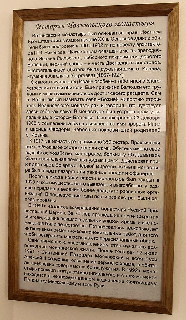 IMG_1901-KOPIY.jpg