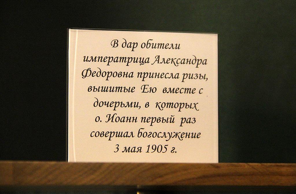 IMG_1911-KOPIY.jpg