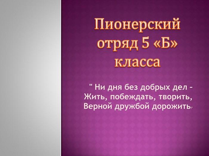 OTCET-OTRYDA---01.jpg