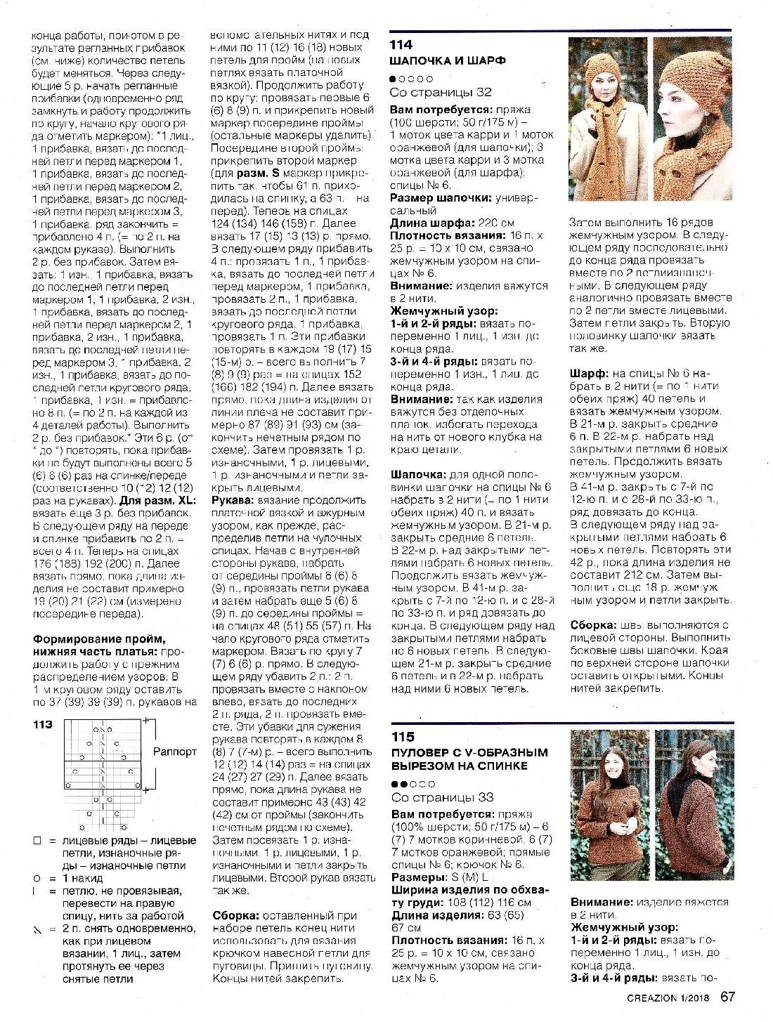 Page_00067.jpg