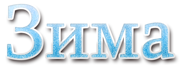 BEZ-IMENI-5.png