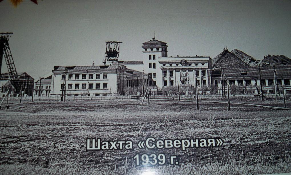 SAKTA_SEVERNAY_KEMEROVO.jpg