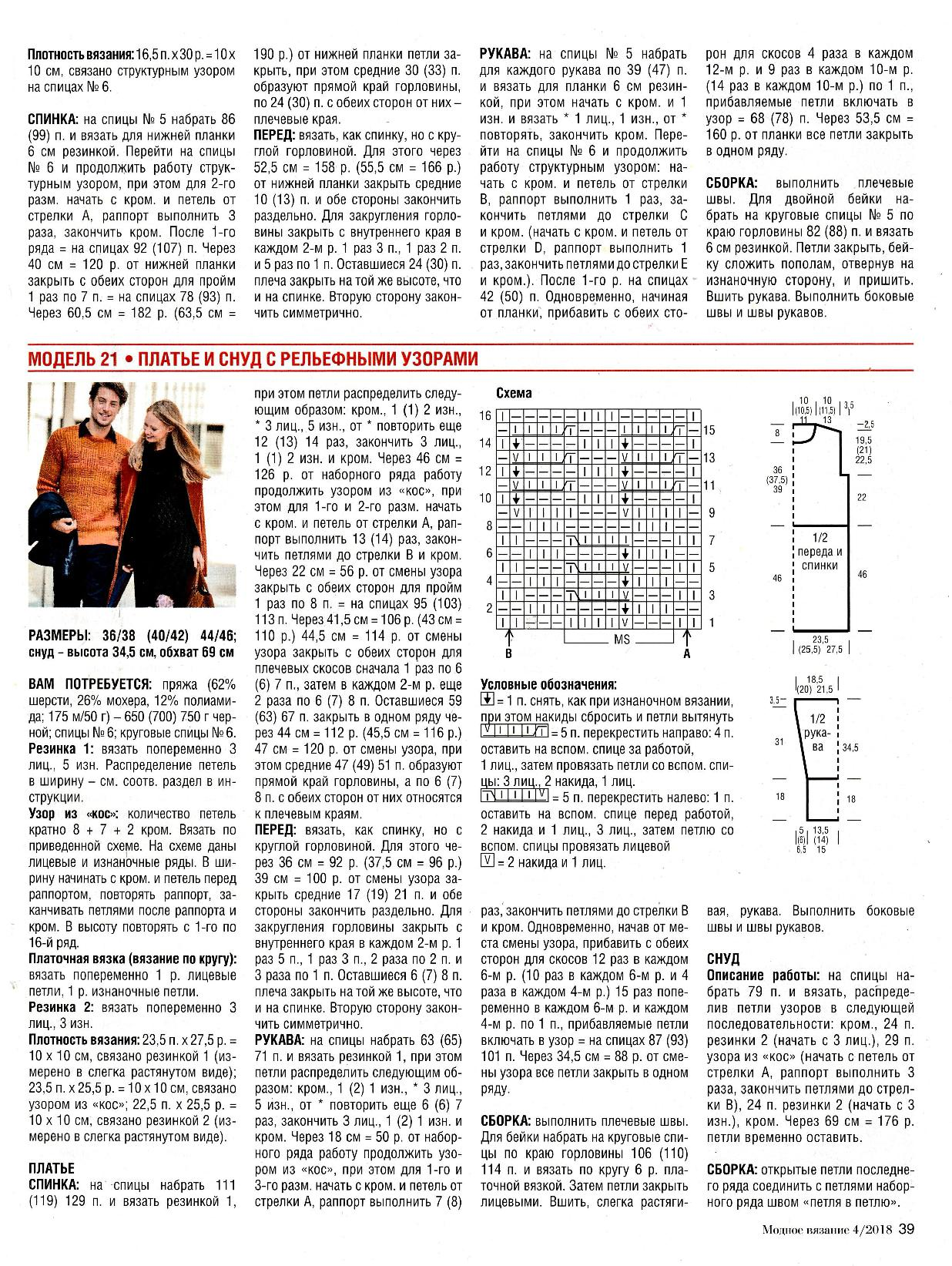 Page_00039.jpg