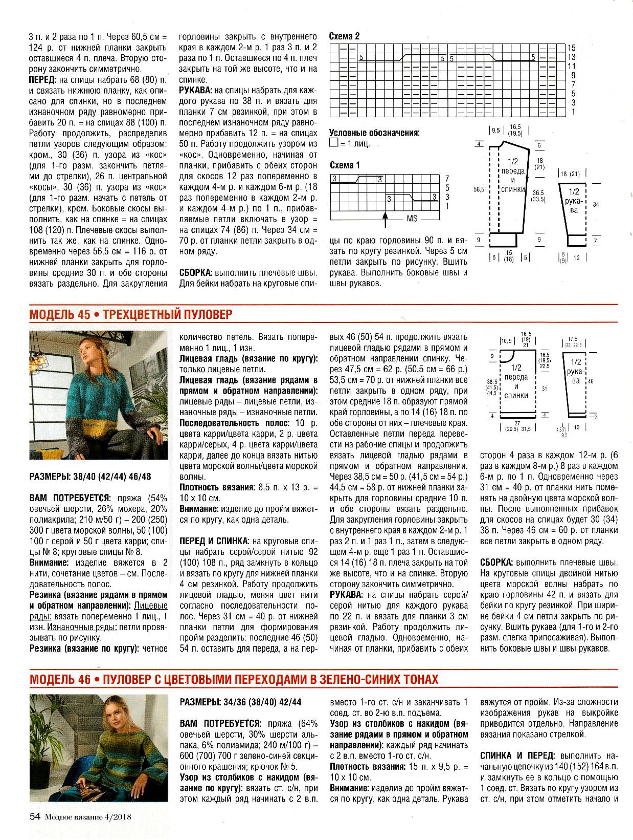 Page_00054.jpg