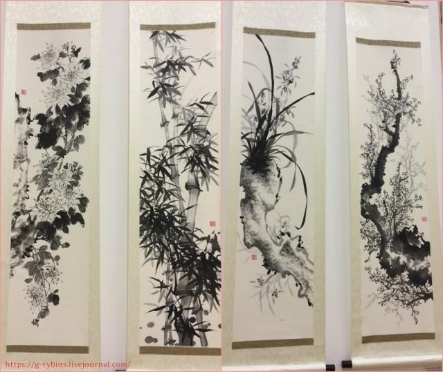 collage1612.jpg