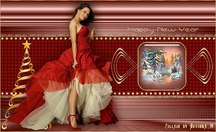 New-YearB.jpg