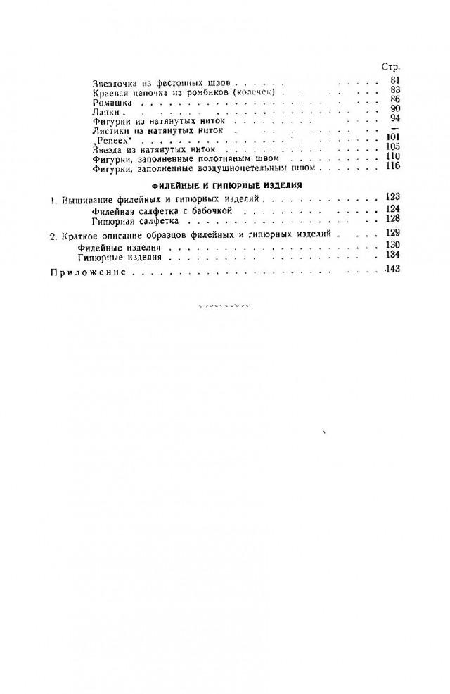 Page_00005ba62efbfb9912263.md.jpg