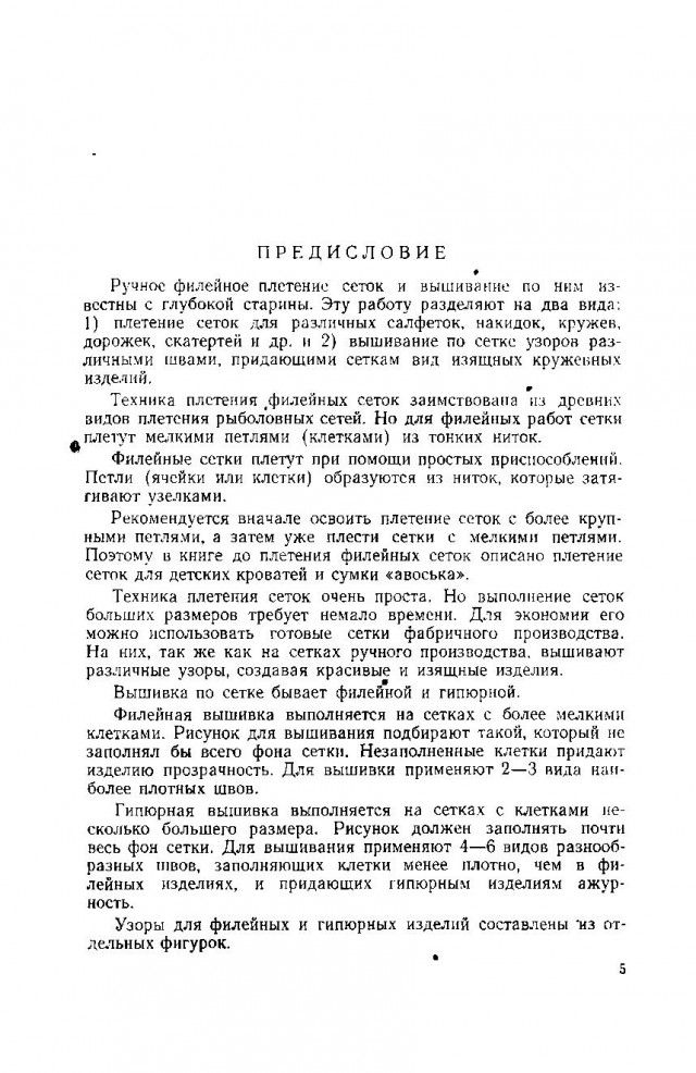 Page_000068b1b2004c4a9db31.md.jpg