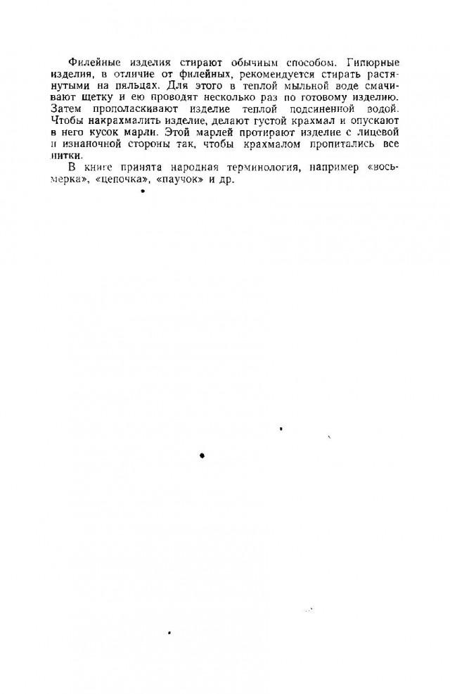 Page_00007c5db1c49a6b6a5bf.md.jpg