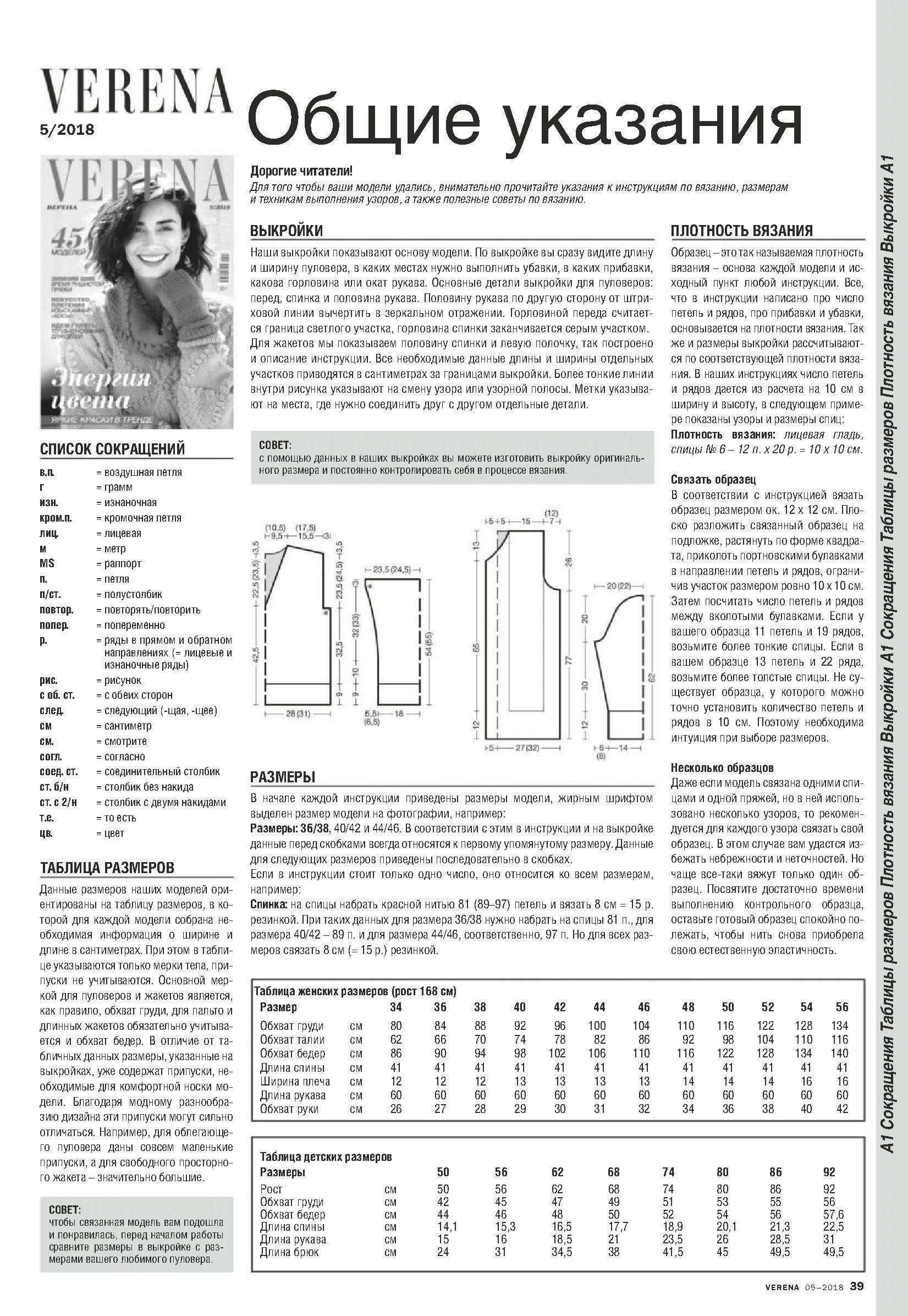 Page_00040dc971f201f131dd5.jpg