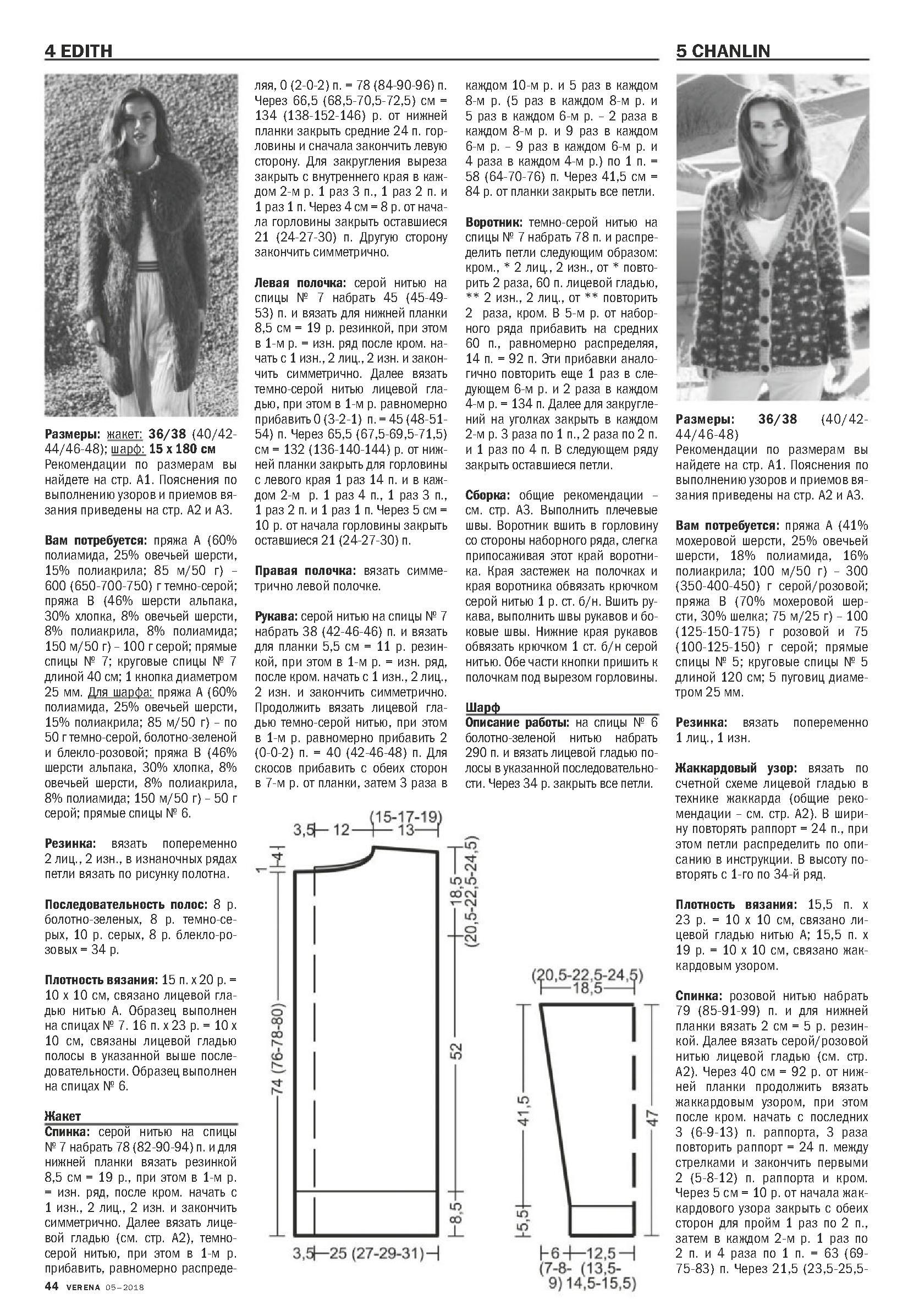Page_00045c63f4a127fc4cb45.jpg