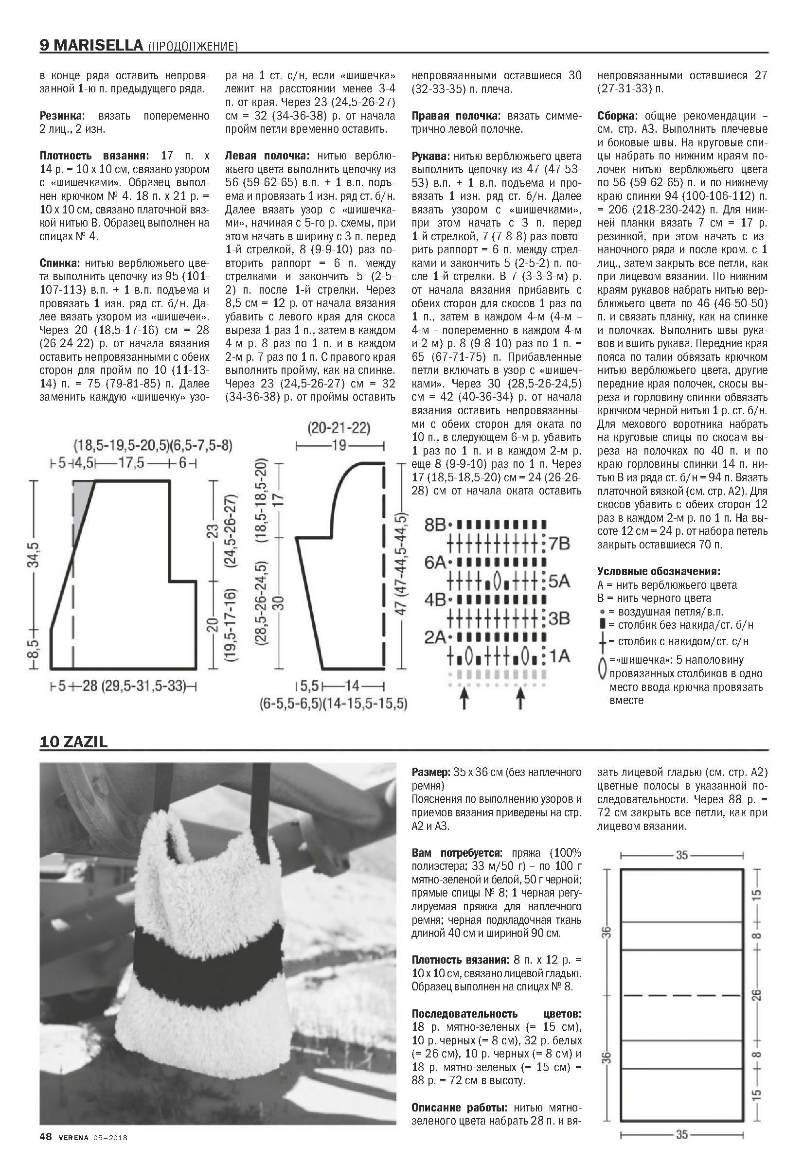 Page_0004912e7b444c17c956c.jpg