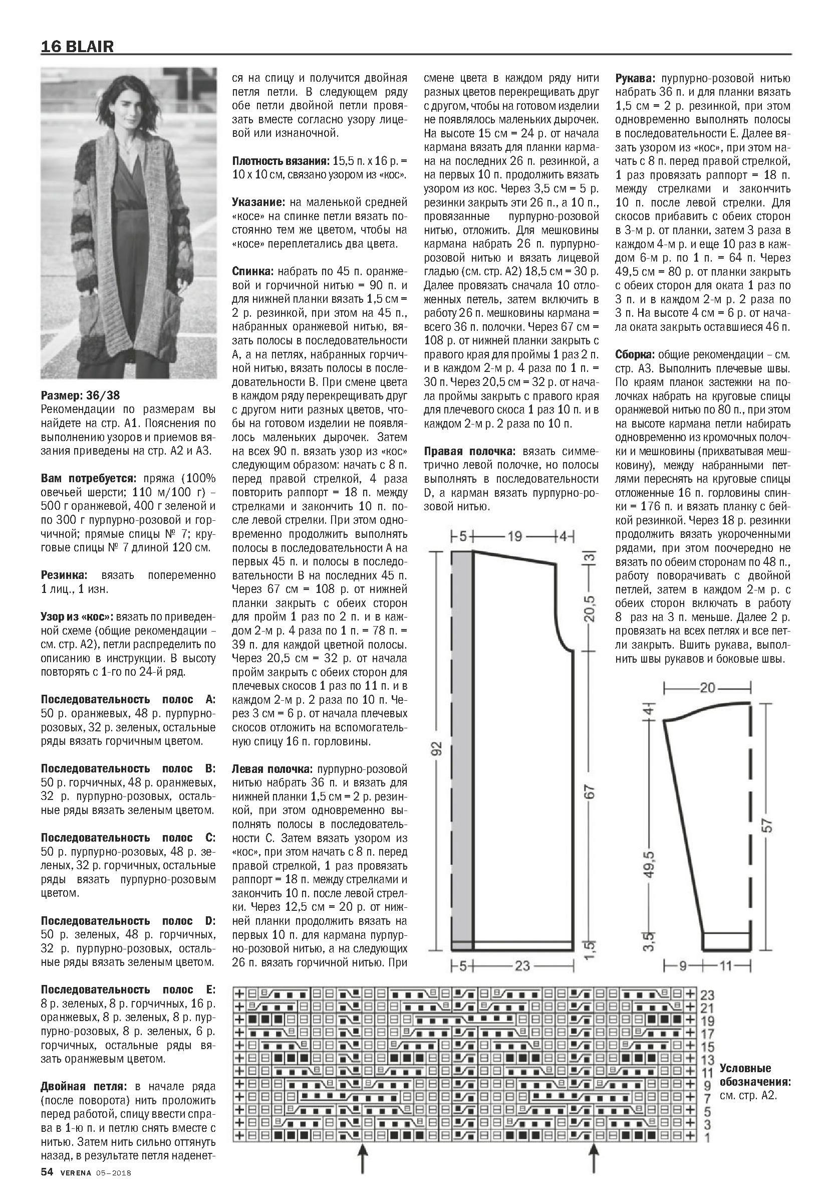 Page_00055.jpg