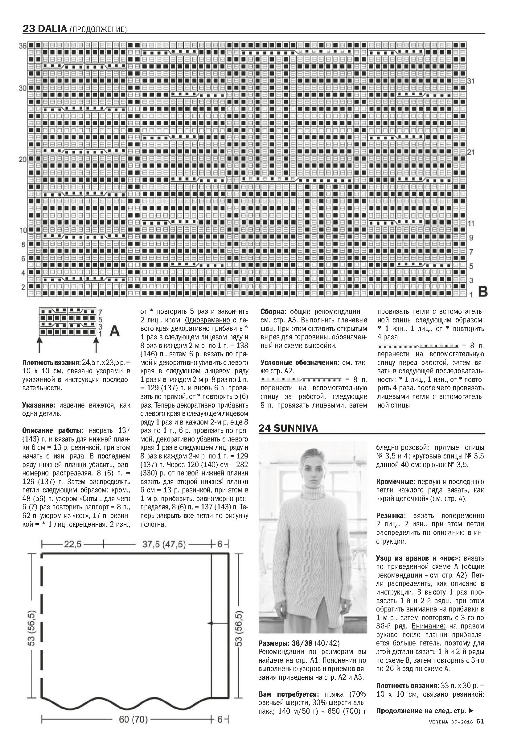 Page_00062.jpg