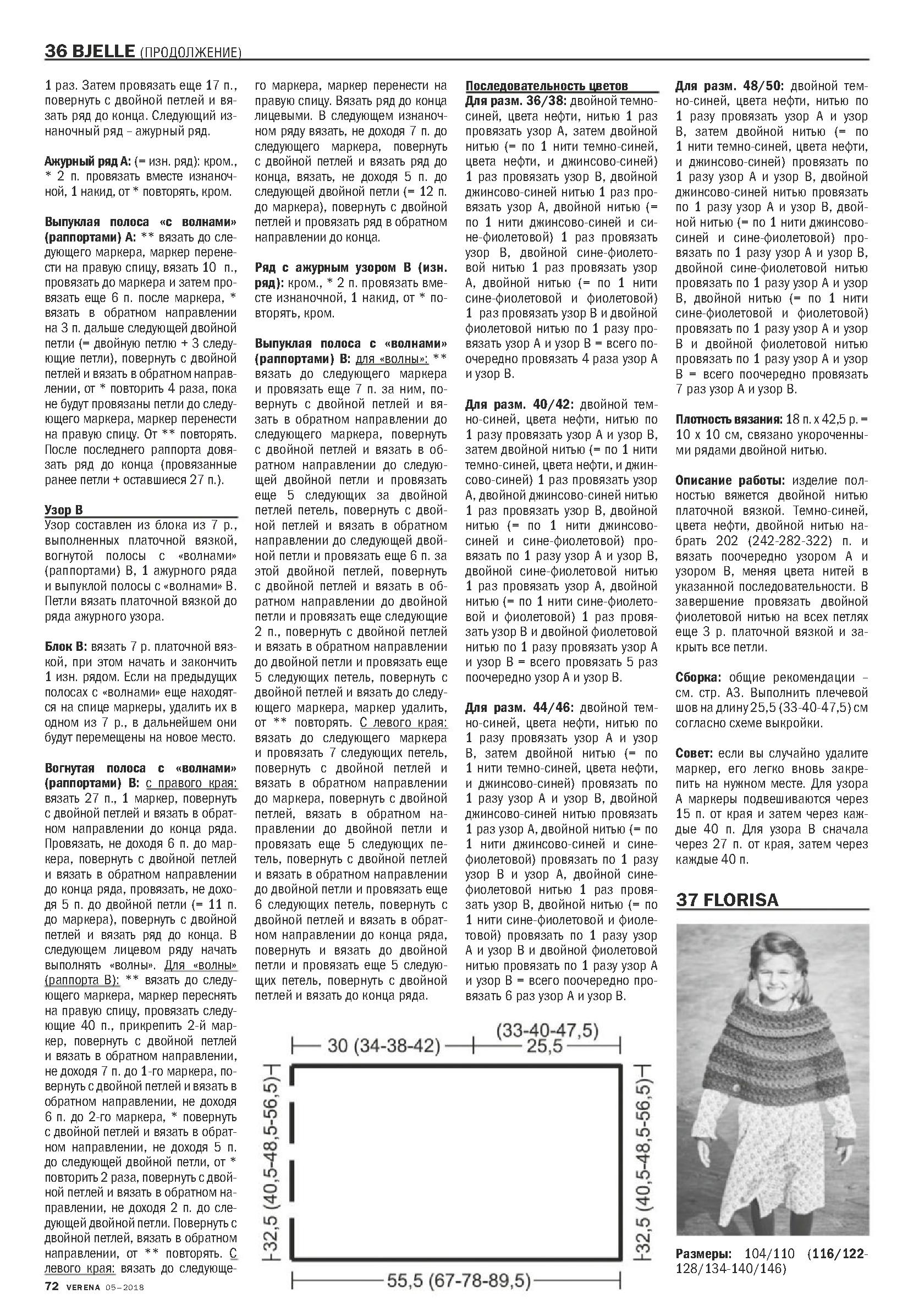 Page_00073.jpg