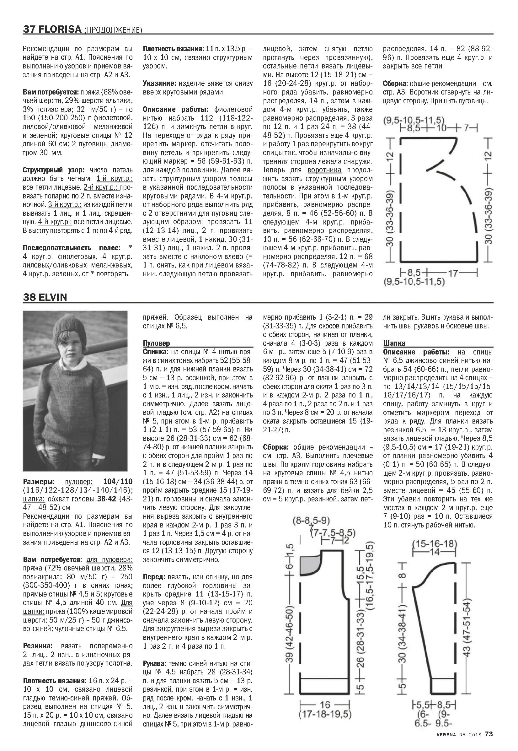 Page_00074.jpg