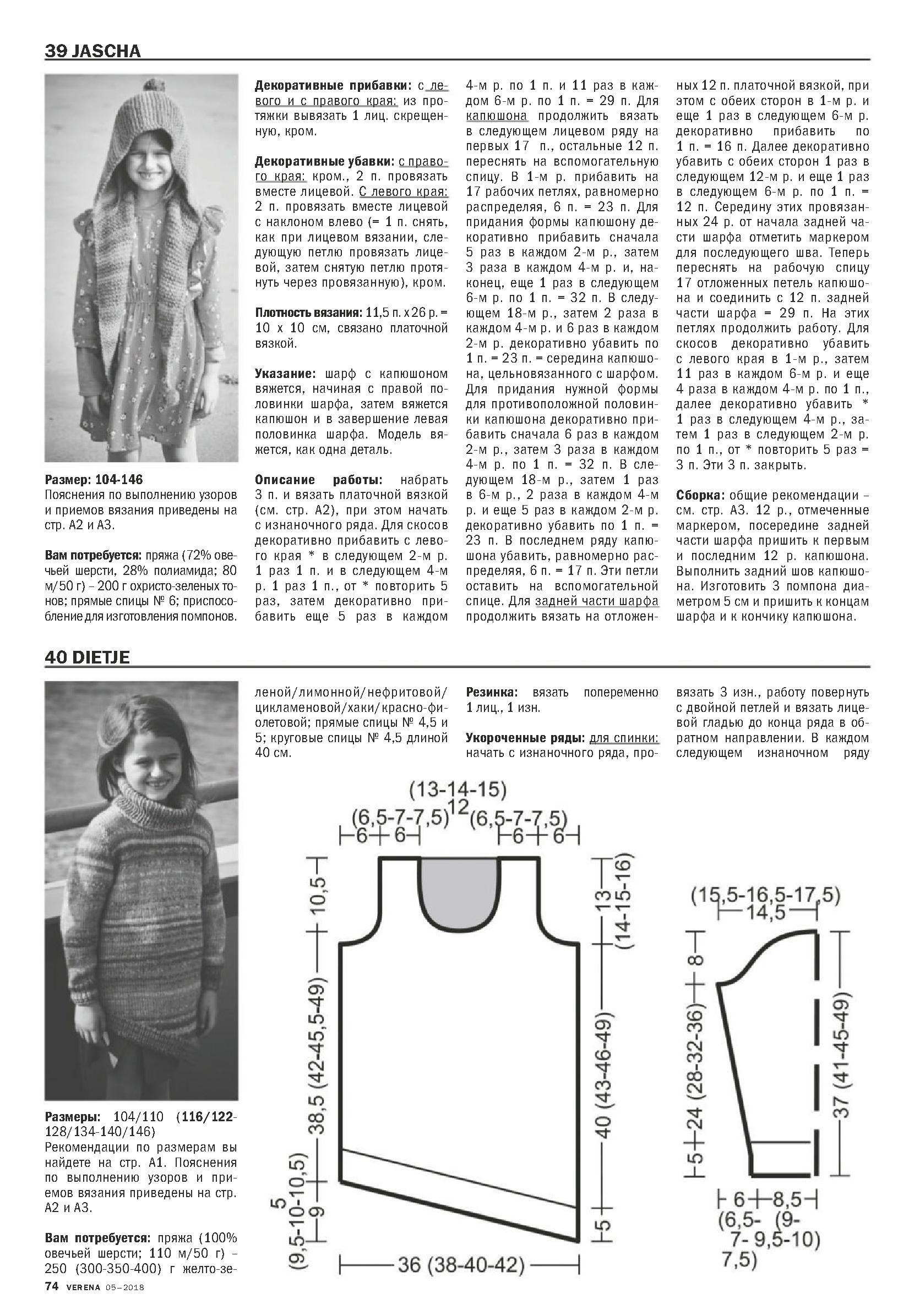 Page_00075.jpg