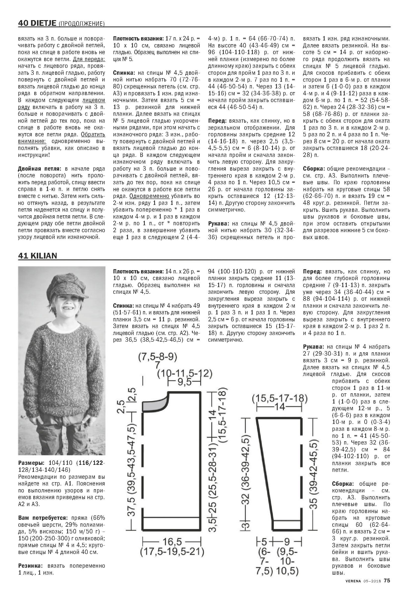 Page_00076.jpg