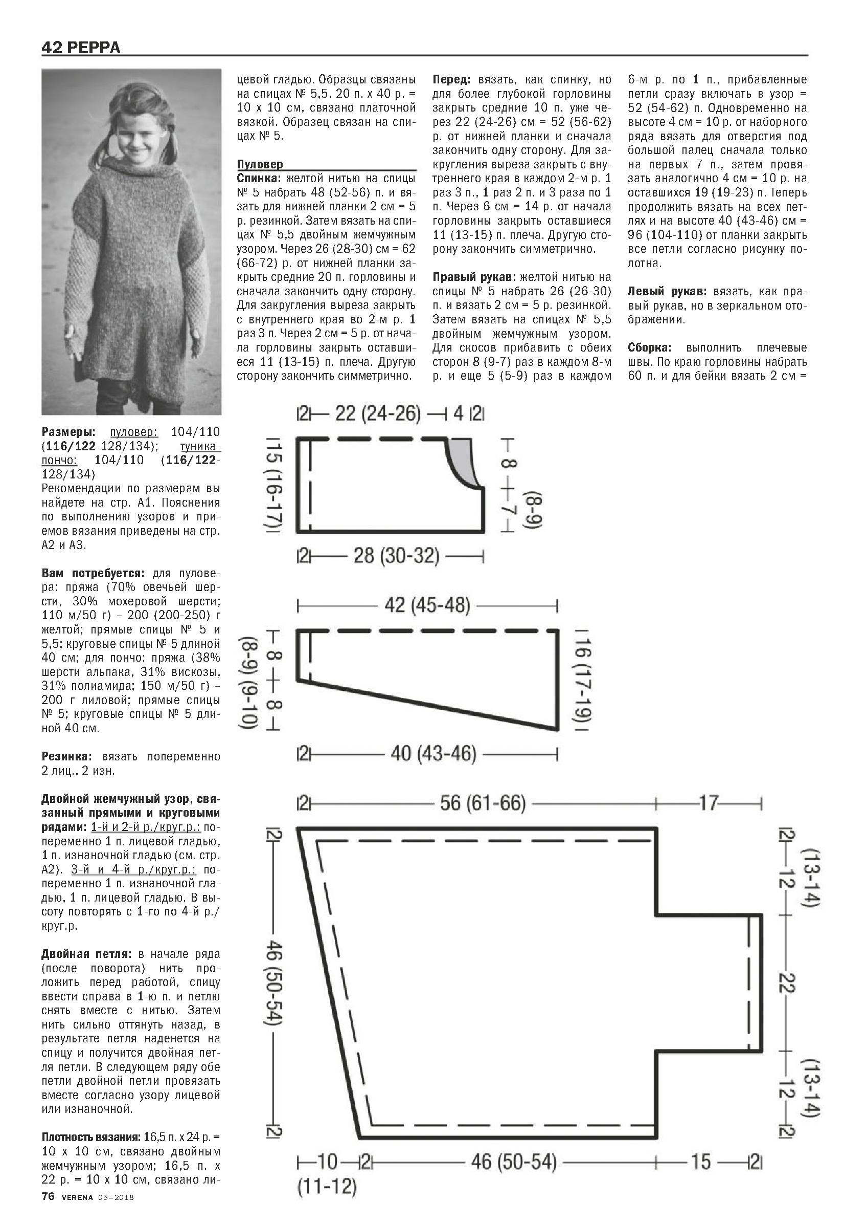 Page_00077.jpg