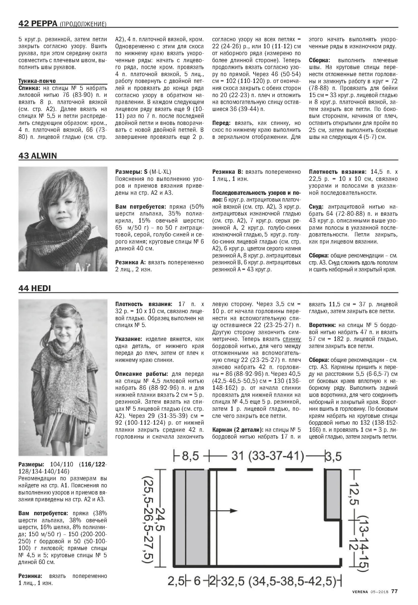 Page_00078.jpg