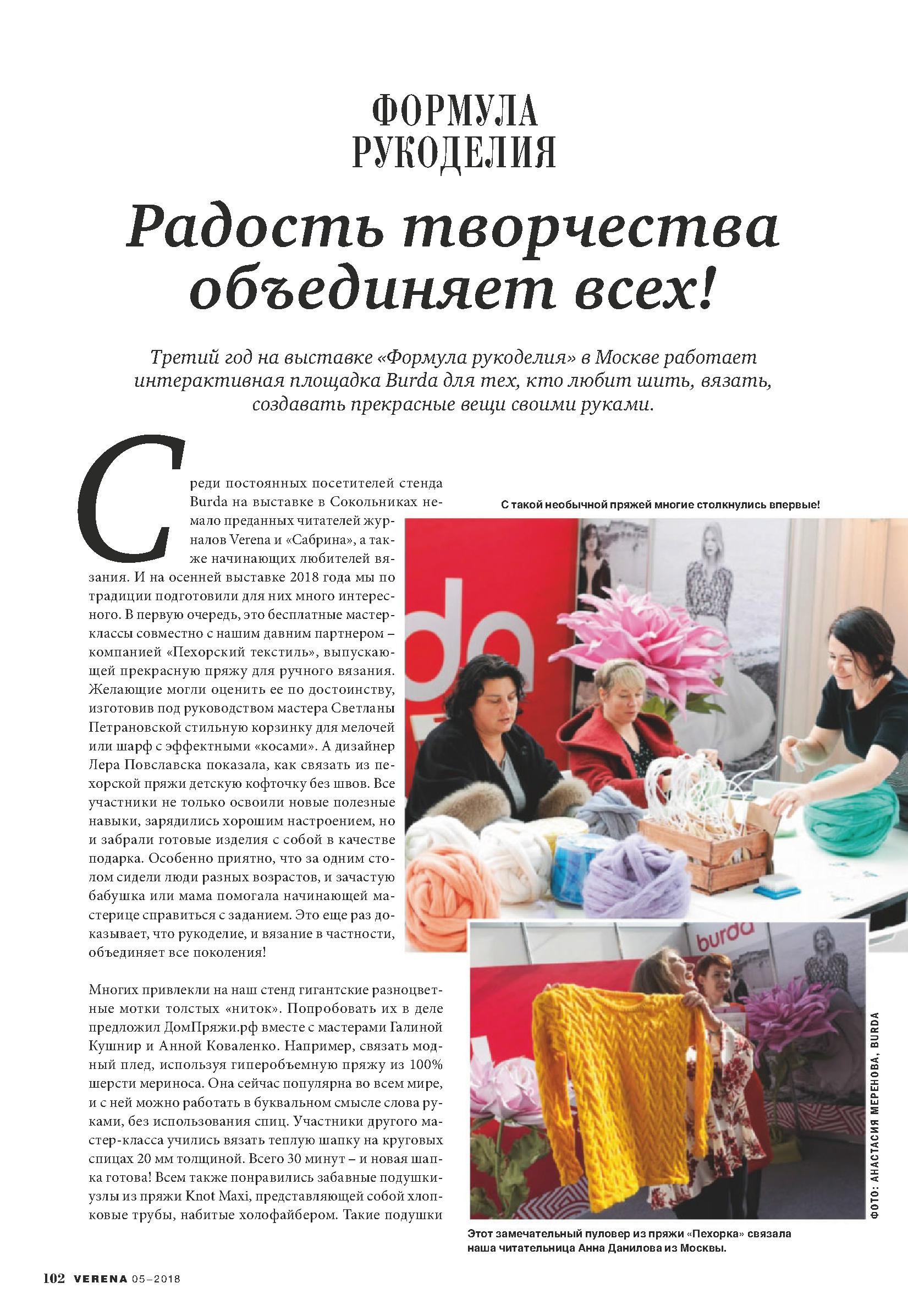 Page_00103.jpg