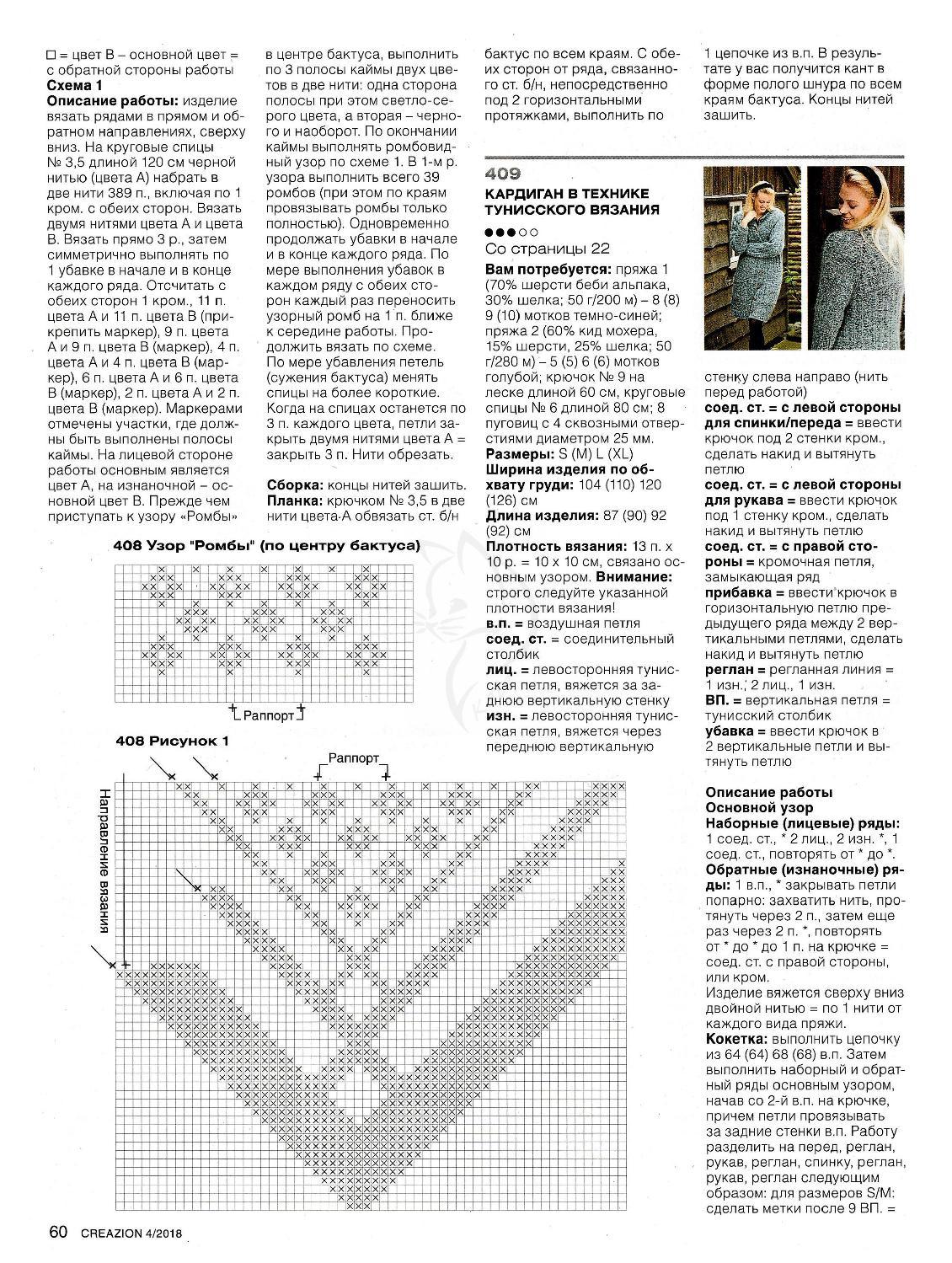 Page_00060fb003a705f687979.jpg
