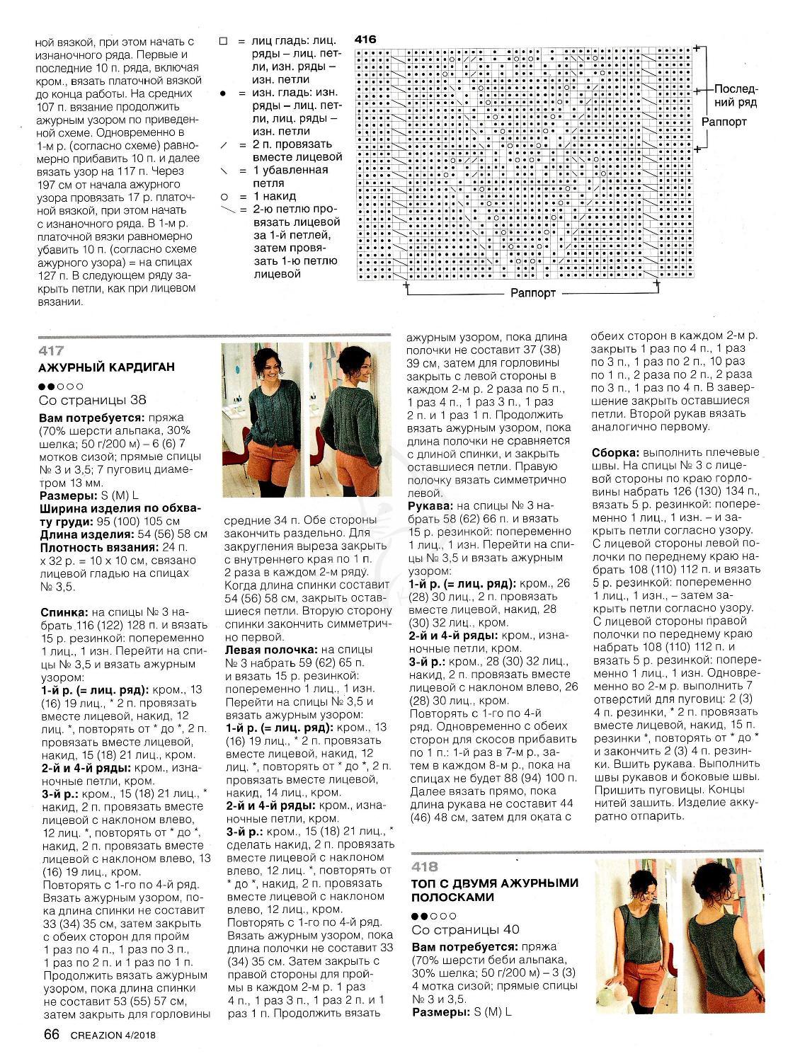 Page_00066b9b43d3783ea8c0b.jpg