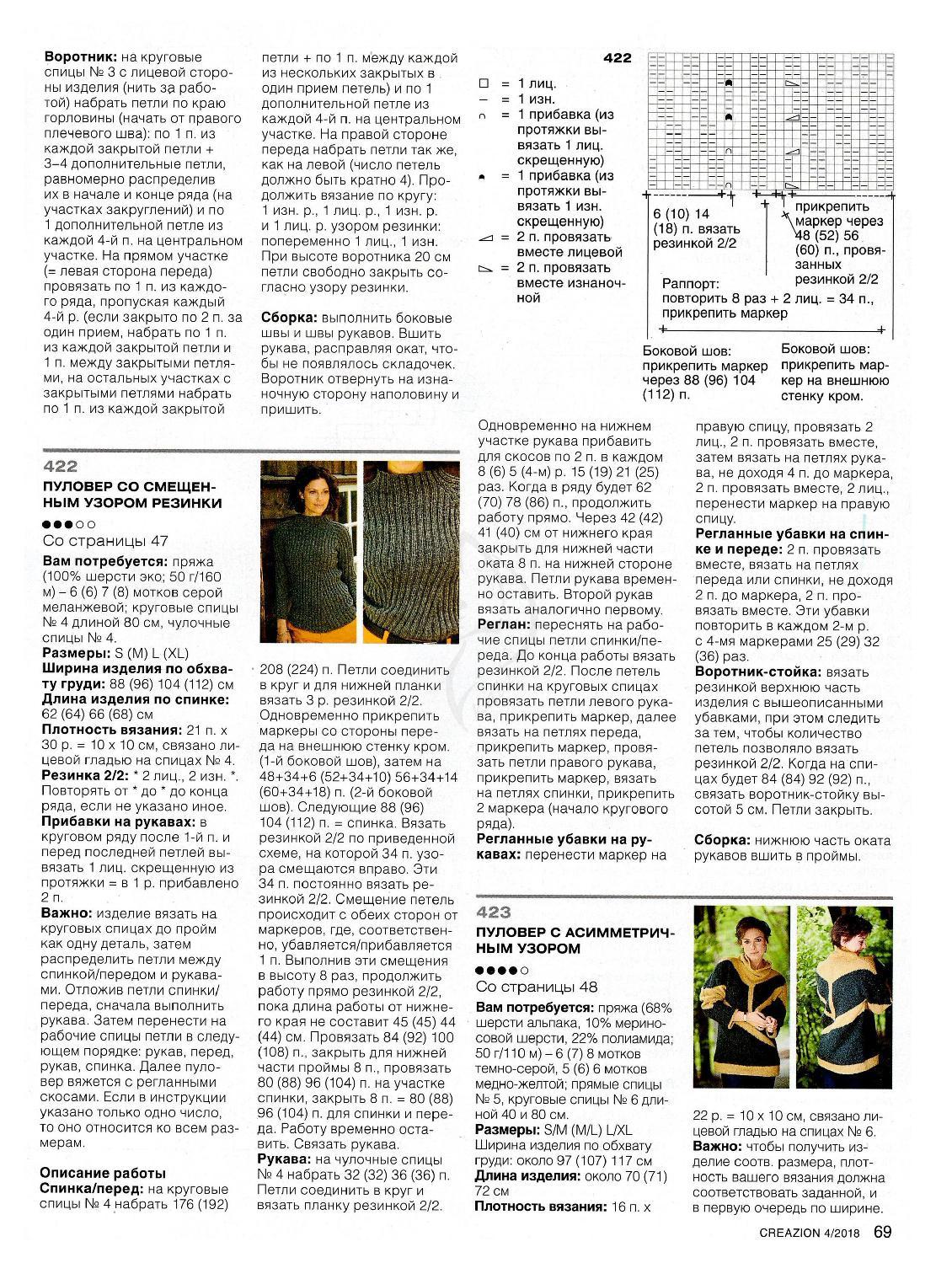 Page_000691b3eda19d43ea7b0.jpg