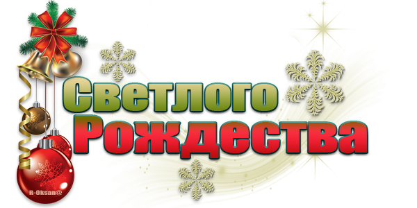 0_14a501_52b52ebf_orig.png