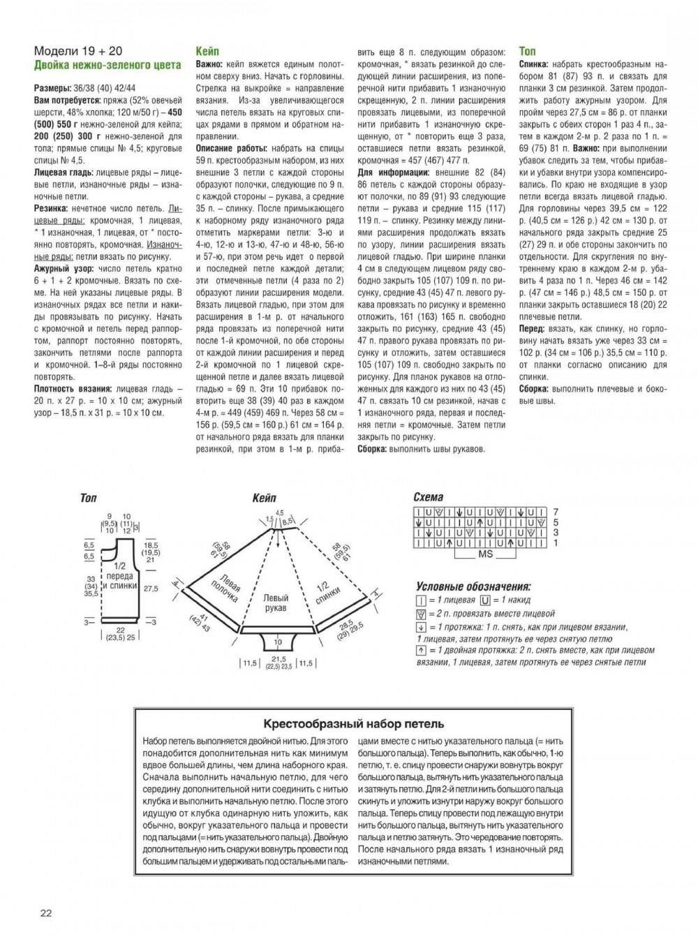 Page_00022.jpg