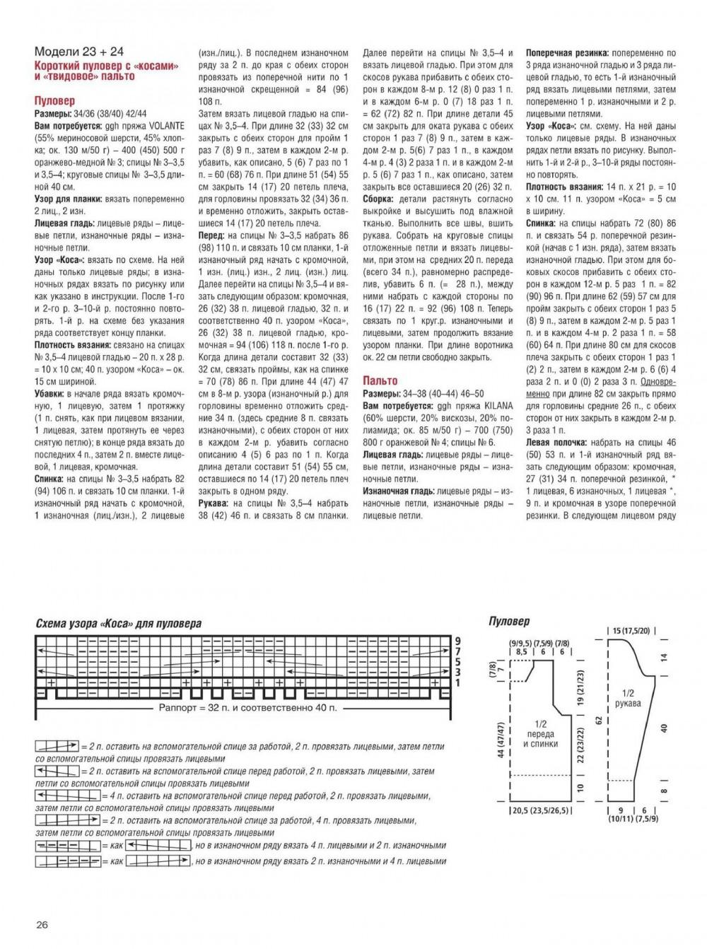 Page_00026.jpg