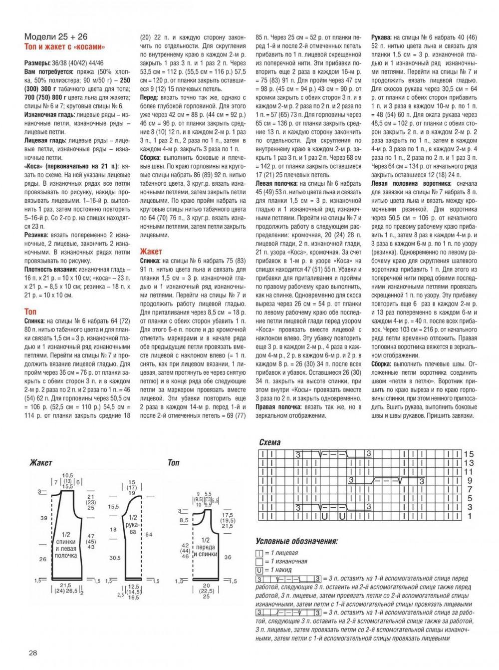 Page_00028.jpg