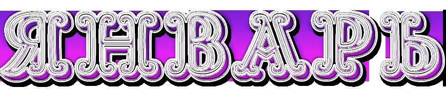 79f64b3f8e58db4a3.png