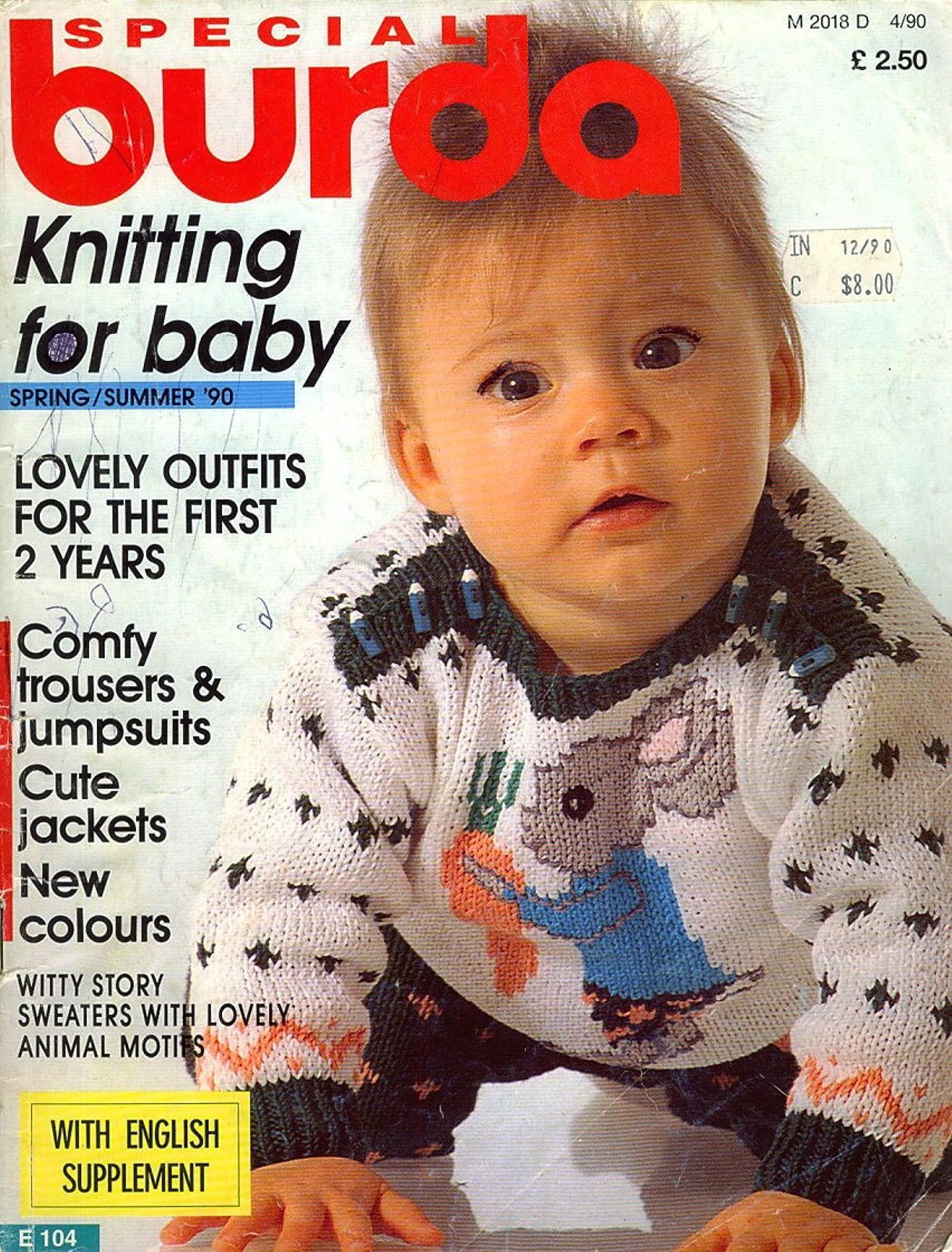 Журнал по вязанию для малышей «Burda special» E104 1990 Knitting for baby