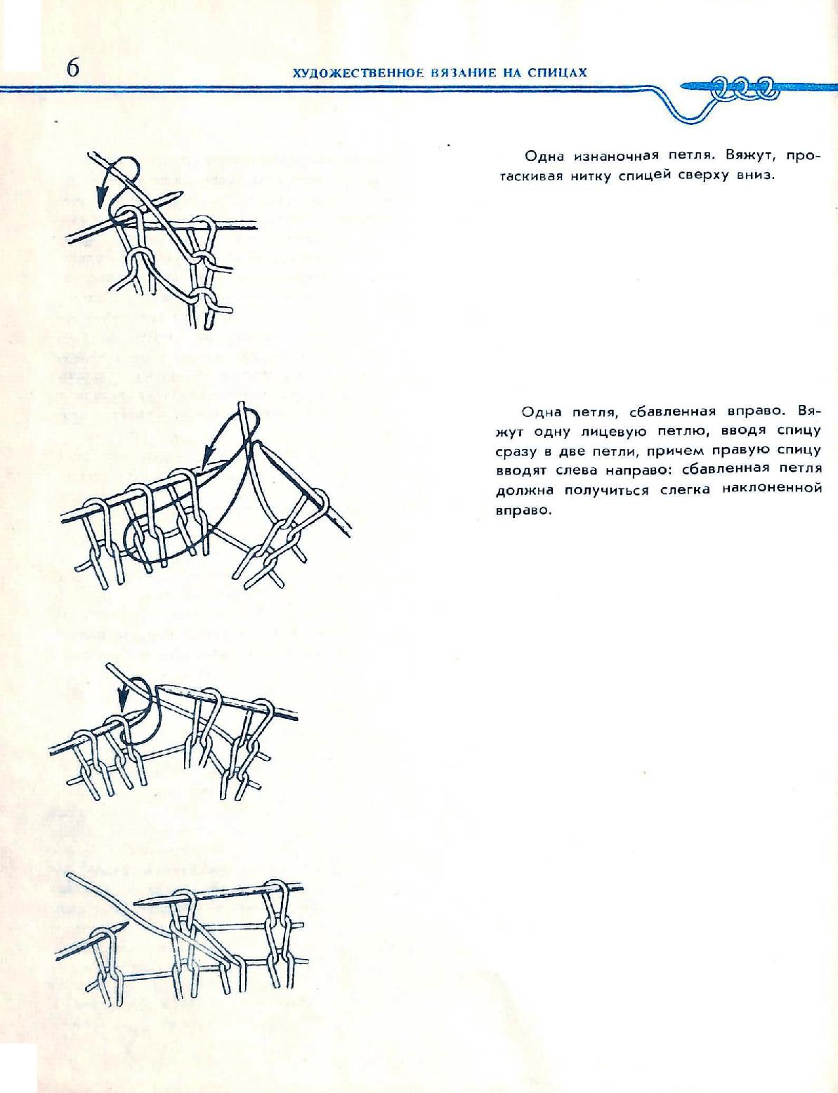 Page_00008.jpg