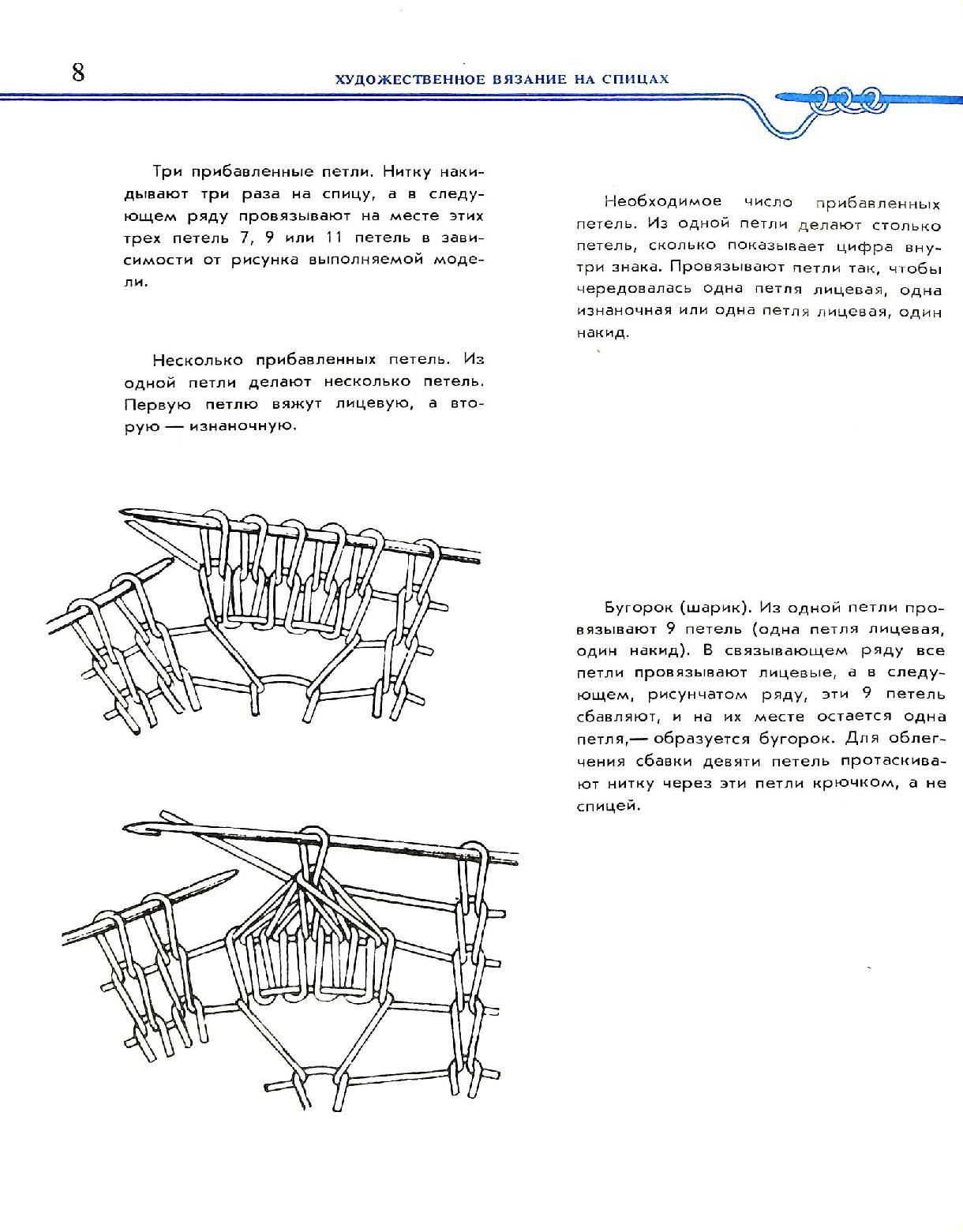 Page_00010.jpg