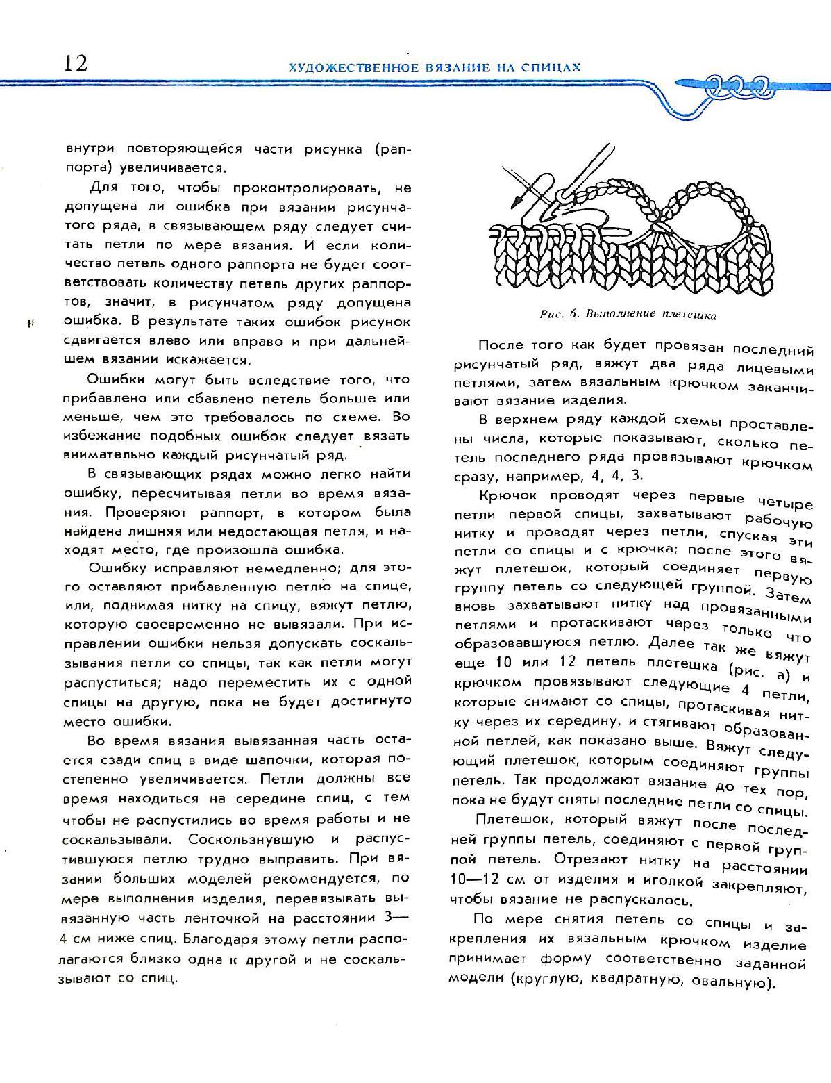 Page_00014.jpg