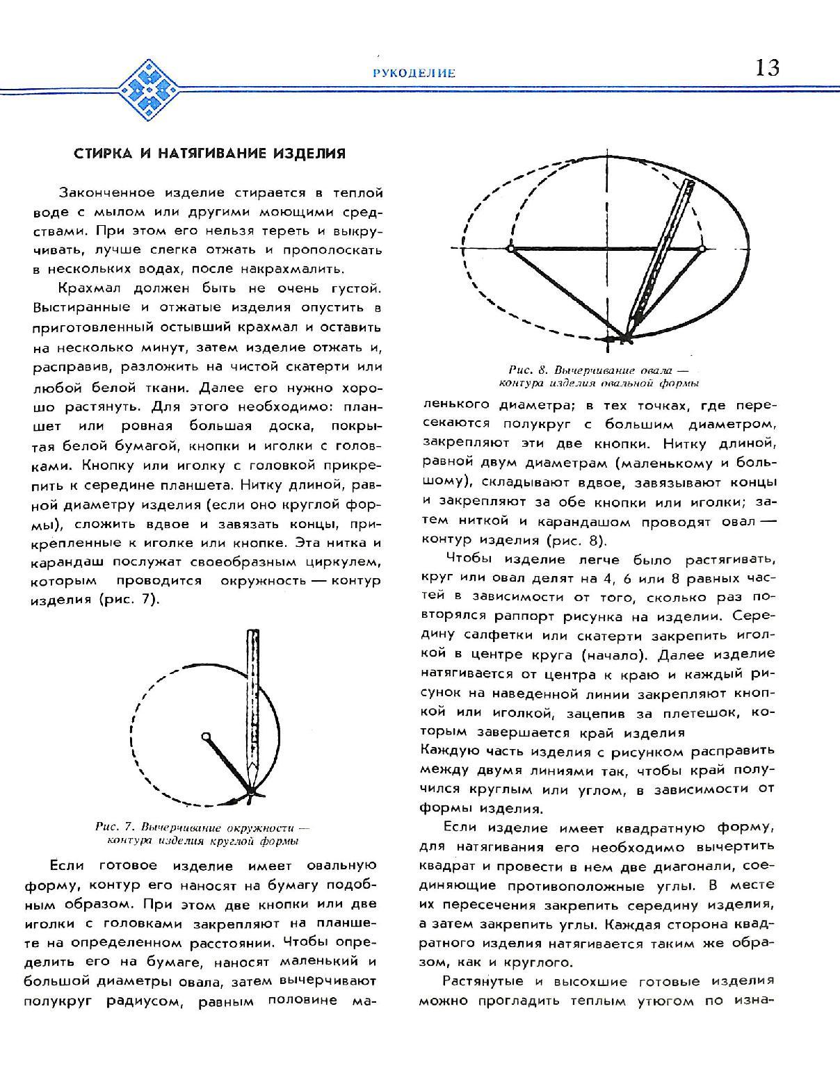 Page_00015.jpg