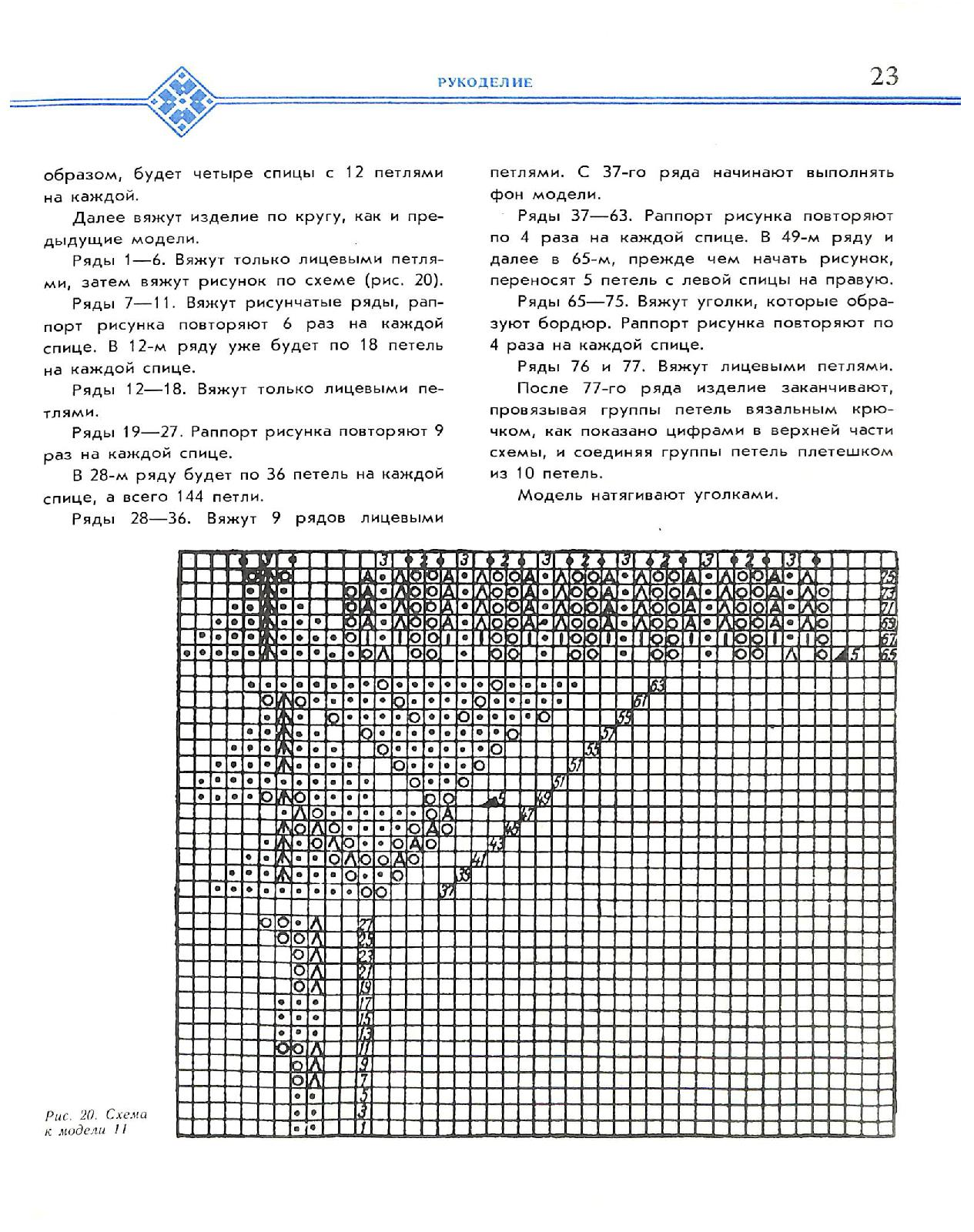 Page_00025.jpg