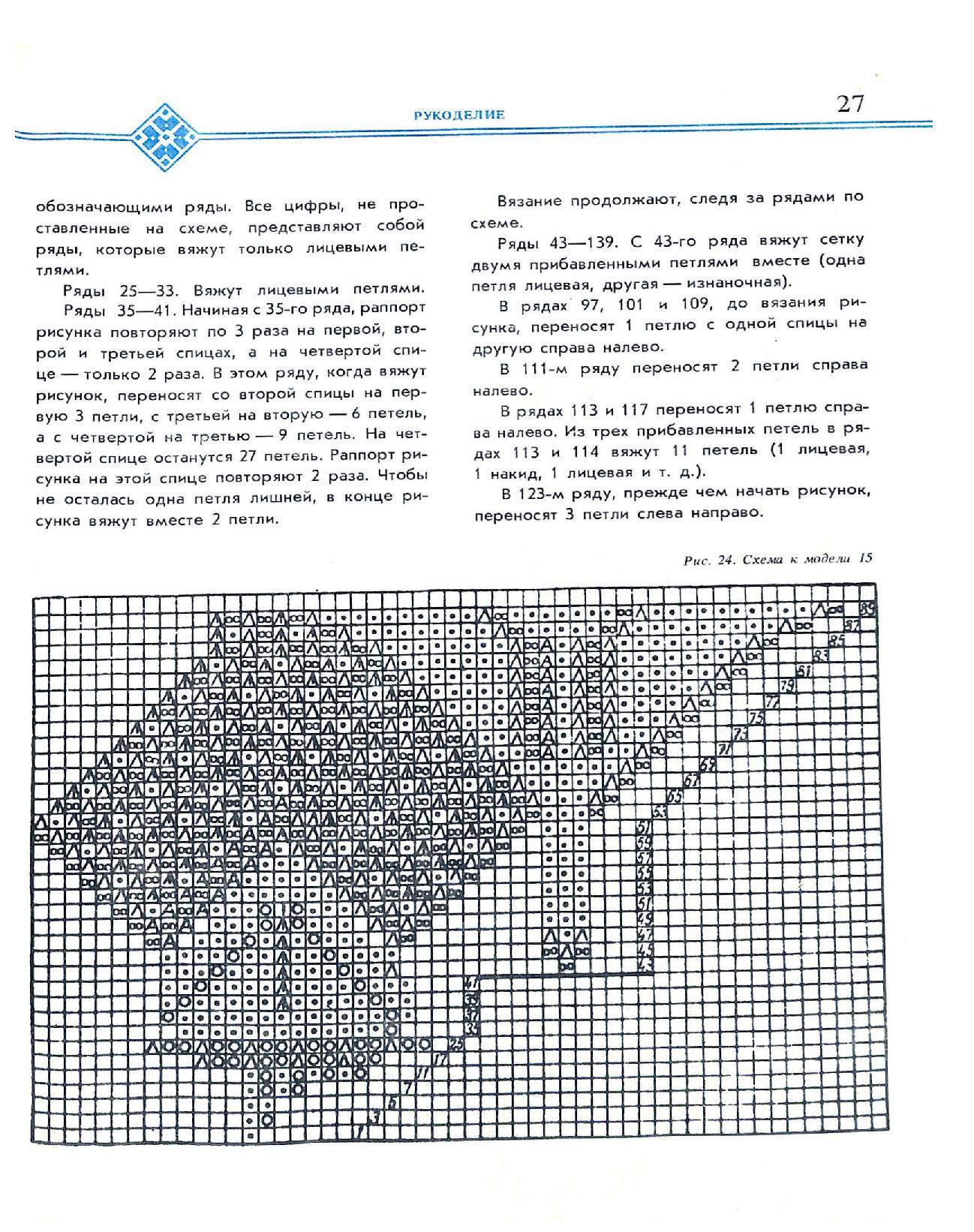 Page_00029.jpg
