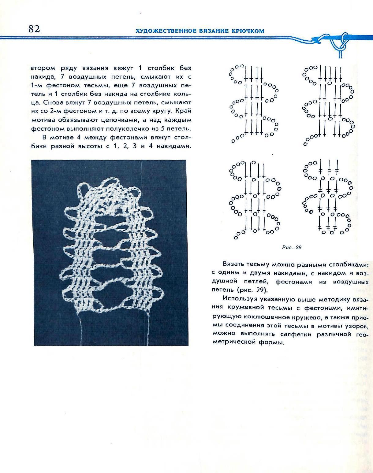 Page_00084.jpg