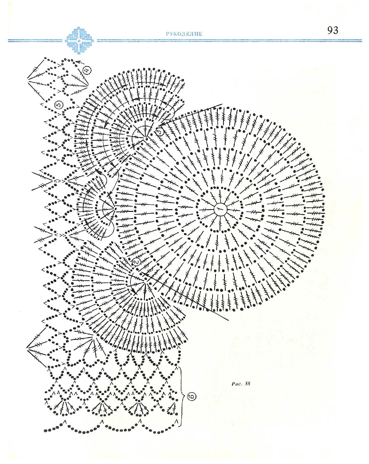 Page_00095.jpg