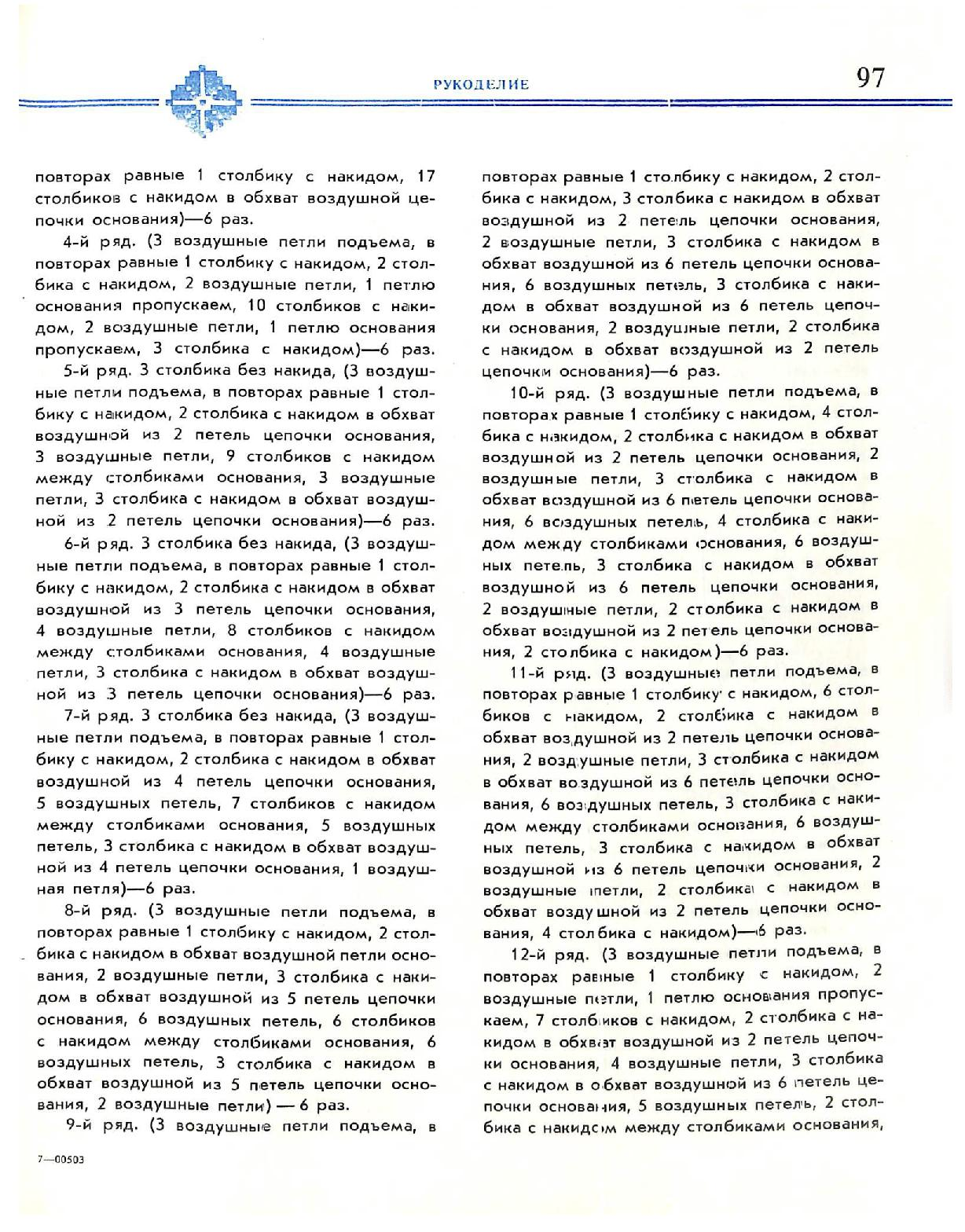 Page_00099.jpg