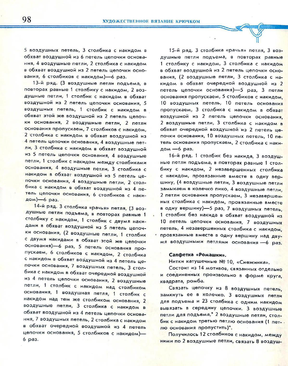 Page_00100.jpg