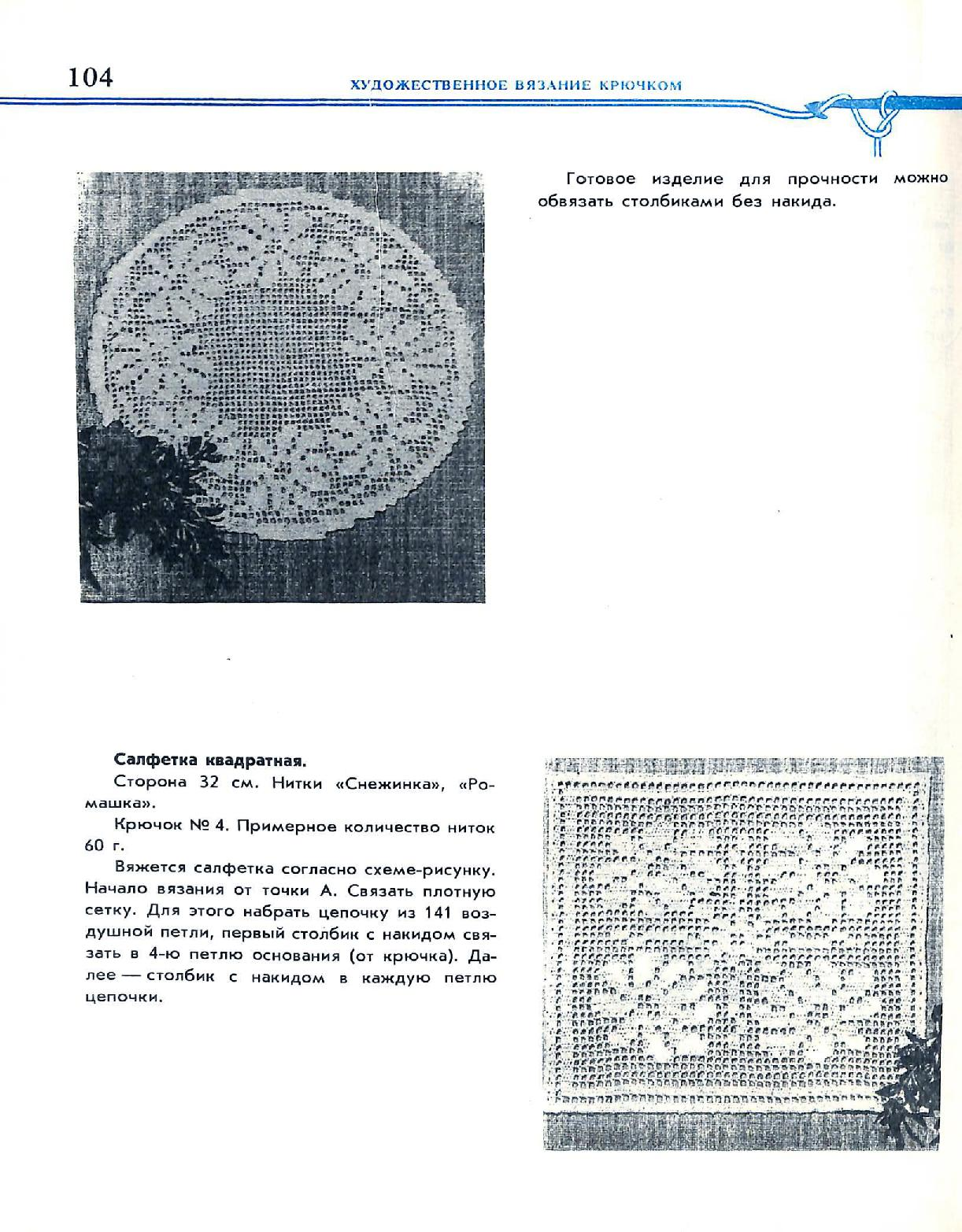Page_00106.jpg