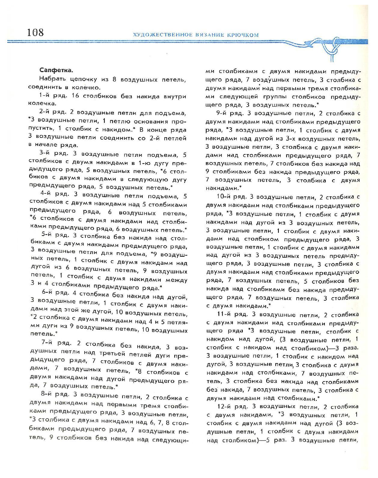 Page_00110.jpg