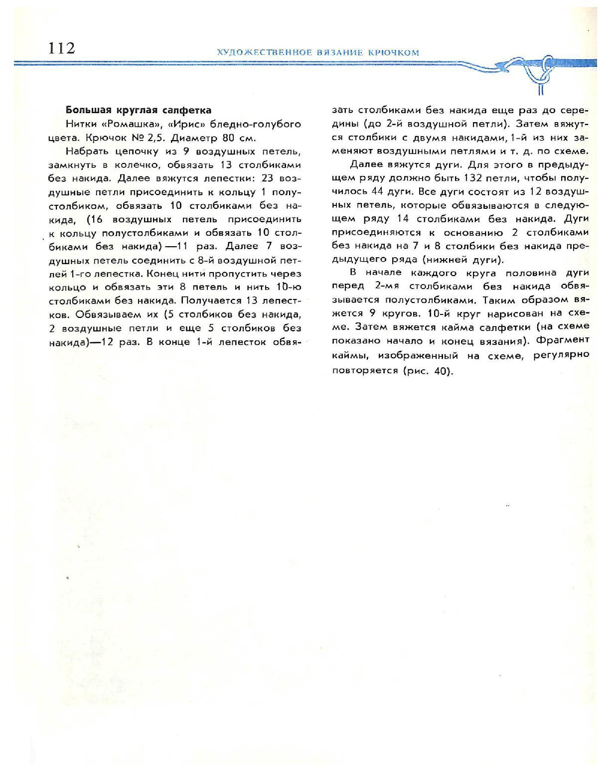 Page_00114.jpg