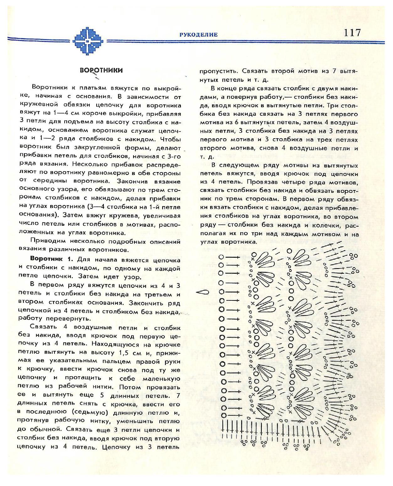 Page_00119.jpg