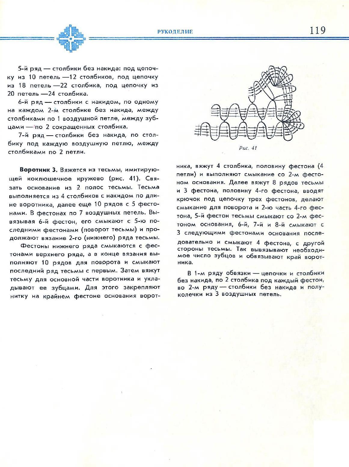 Page_00121.jpg