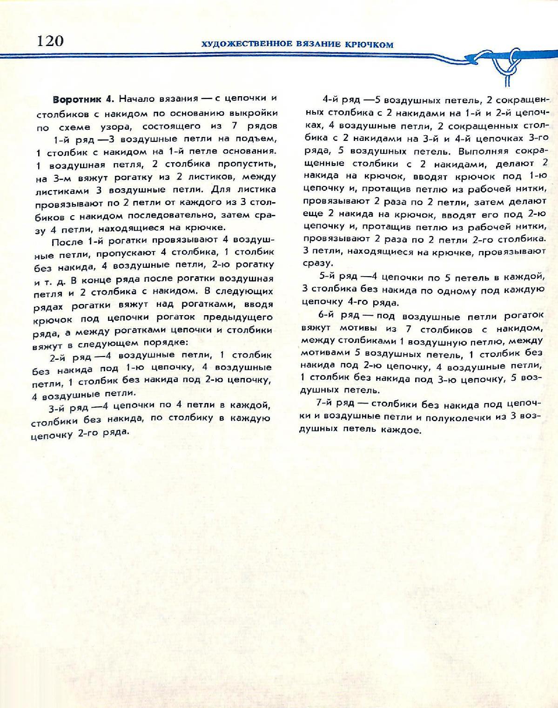 Page_00122.jpg